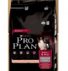Purina Pro Plan Dog Adult Small Breed Sensitive Salmon Rice